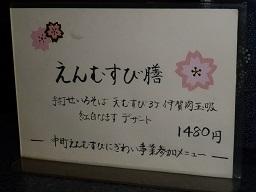P1080279.JPG